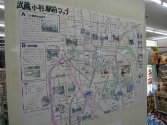 武蔵小杉駅前マップ