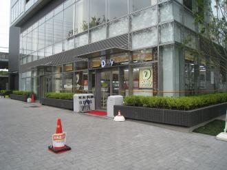 シティハウス武蔵小杉 1~2階テナントスペース