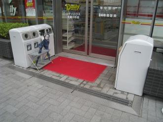 デイリーヤマザキシティハウス武蔵小杉店の専用入口