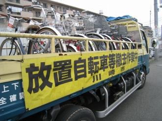 放置自転車を撤去する川崎市のトラック