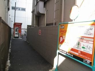 エコステーション21武蔵小杉への入口