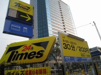 タイムス武蔵小杉駅前の看板