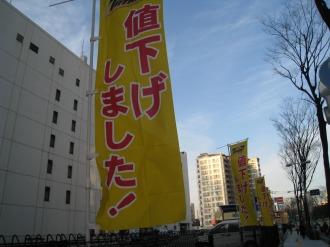 黄色いのぼり1