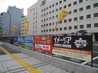 ホテル・ザ・エルシィ跡地のタイムズ武蔵小杉駅前