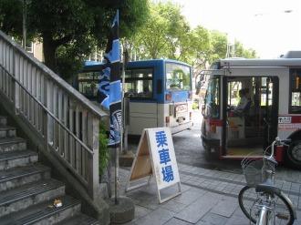 試合日の臨時バス発着所