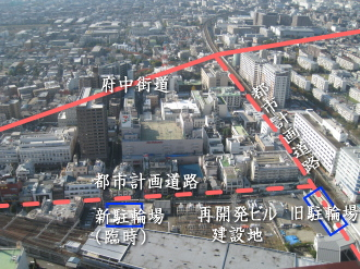 武蔵小杉駅南口地区西街区と駐輪場移転
