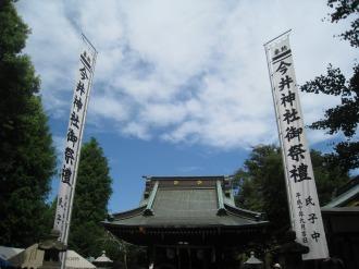 今井神社祭礼