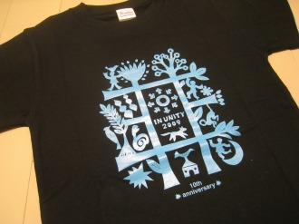 In Unity2009 Tシャツ