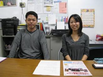 委員長の反町充宏さんと副委員長の小山いづみさん