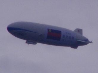 慶應義塾大学の飛行船