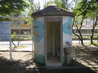 公園の公衆トイレ(下沼部公園)