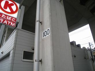 JR南武線の高架・100番