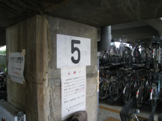 小杉高架橋「5」