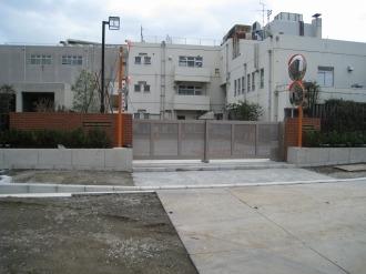 中原生活環境事業所の門