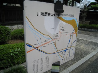 川崎歴史ガイドのガイドパネル