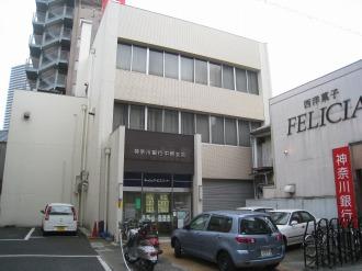 プレミアム商品券販売場所の神奈川銀行中原支店