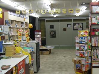 2009年2月の写真展