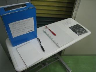 写真展の感想ボックスとお土産写真