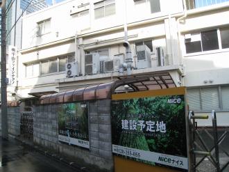 平山ファインテクノ本社工場