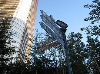 パークシティ武蔵小杉の案内標識