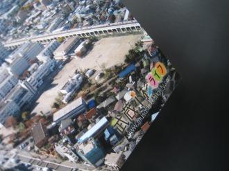 武蔵小杉ライフ限定オリジナルポストカード 元住吉方面をのぞむ