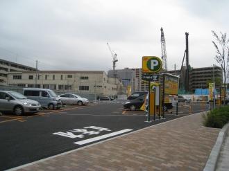 中丸子地区の「三井のリパーク」