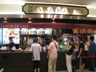 ZATS GURGER CAFE