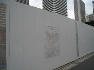 (仮称)武蔵小杉新駅前ビル(南)の公示