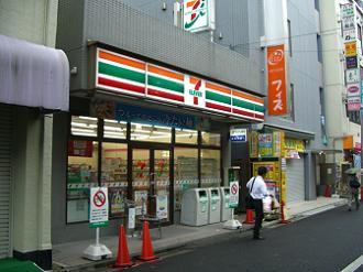 川崎新丸子駅前店