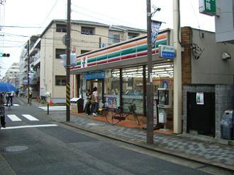 川崎今井南町店