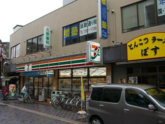 川崎小杉法政通り店