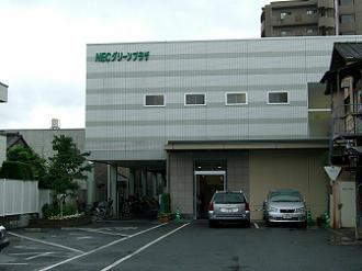 NECグリーンスイミングクラブ(NECグリーンプラザ)