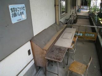 現在の中原図書館の食事スペース