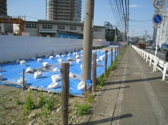 綱島街道拡幅用地(玉川第一工場前)