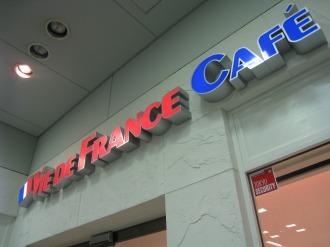 ヴィ・ド・フランスカフェのロゴ