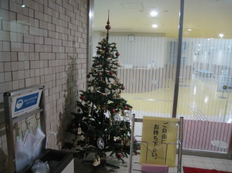 聖マリアンナ医科大学東横病院のツリー