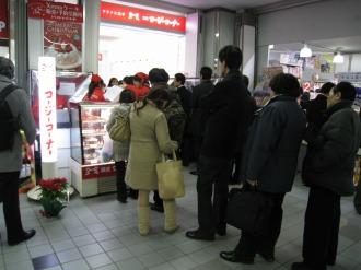武蔵小杉駅構内のコージーコーナー